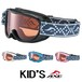 子供用 AXE アックス ゴーグル 日本製 ax250-d [ ヘルメット メガネの上から着用可能 ] [ スキー スノボー キッズ ジュニア アイウェアー 人気 モデル プレゼント としても オススメ ][ホワイト ブラック ピンク ブルー] 男の子 女の子