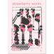 strawberry works_1 WEB