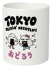 Mug(Onigiri)