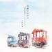CD『丹鉄メロディ 〜京都丹後鉄道のサウンドブランディング〜』