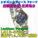 展示品・在庫処分 シチズン レディース LR13-3622 定価14,000-(税別)