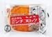 おさかなミンチコロッケ(2枚入り)