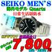 SEIKO セイコー 海外モデル 紳士 SFWT07