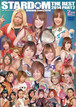 STARDOM THE BEST 2014 PART 2 Shining stars 2014