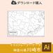 神奈川県川崎市(AIファイル)