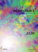M1308 MEDITATION X(Piano solo/M. MATSUNAGA /Full Score)