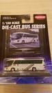 KYOSHO 1/150 和歌山バス 「ダイキャストバスシリーズ No.59038」