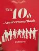 【キャンペーン中】カルメラ10周年記念パンフレット「THE 10th Anniversary Book」【値下げしました!】