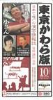 東京かわら版 2006(平成18)年10月号
