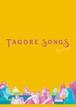 『タゴール・ソングス』パンフレット