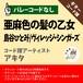 亜麻色の髪の乙女 島谷ひとみ_ヴィレッジ・シンガーズ ギターコード譜 アキタ G20200077-A0048