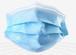 【50枚 1850円】高密度 3層プリーツマスク FDA/CE認証製品