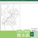 熊本県のOffice地図【自動色塗り機能付き】