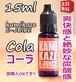 コーラ【電子タバコリキッド/VAPE】カミカゼ 15ml 送料無料