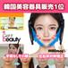 アイドルや人気YOUTUBERも愛用中!!小顔になろう!100億 売上げたあの 韓国美容器具販売1位 HEADRANG 小顔 Vライン左右非対称矯正!手術なしに美しい 顔型/ダイエット/エラ/小顔/リフトアップ/韓国美容
