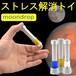 ムーンドロップ デスク玩具 moondrop toy キックスターターハンドスピナー  シルバーc03115-SIL