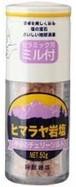 木曽路物産 ヒマラヤ岩塩(ミル付き) 50g