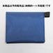 ★予約販売:決済から約二ヶ月で出荷★ Beautiful money Wallet X-Pac DEEP BLUE