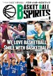 バスケットボールスピリッツ vol.8