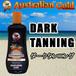 オーストラリアンゴールド ダークタンニングオイル237ml