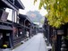 For child(4-11) World Heritage Shirakawa-go and Takayama, Gold leaf experience *without Lunch