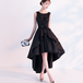 フィッシュテール ドレス 刺繍 スパンコール リボン 上品 ロング丈 エレガント パーティー 結婚式 お呼ばれ(F035)