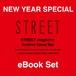STREET magazine Archive eBOOK(デジタル版) 6冊 Set