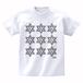 ERICH / NINTH HEXAGRAM T-SHIRT WHITE