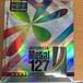ASTERISTA Metal 127 Rainbow Edition