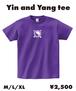 Yin and Yang TEE