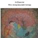 PDF曲集:8弦ハープのための曲集24