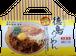 徳島らーめん(3食分)液体スープ付