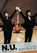 N.U.単独ホールコンサート 2018.05.12横浜市栄区民センター「リリス」