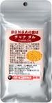 「チャナダル」「ひよこ豆(カット)」BONGAの食材【100g】サラダやスープに。全国どこでも送料無料!