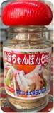「小浜ちゃんぽん七味」ボトル【38g】味・辛・濃が2倍で2度楽しめる!