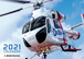 朝日航洋株式会社オリジナルカレンダー2021年