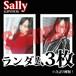 【チェキ・ランダム3枚】Sally(LIPSTICK)