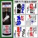 超特選オリジナルラベル日本酒(大吟醸純米酒)720ml  文字入れ 1本ギフト箱入