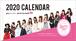 「植草美幸の幸せを引き寄せる婚活カレンダー」2020年カレンダー