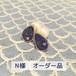 【N様オーダー分】kitchi 星空のしずくピアス(ネイビー・14kfgゴールドフィルド×コットンパールキャッチ)