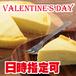 (冷凍便)バレンタインデー包装対応/秦野ベイクドチーズケーキ 16㎝ホール