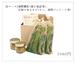 商品撮影サービス《Bコース》複数撮影(箱と商品など)、反射のあるもの(ビン、透明パッケー ジなど)