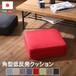 【単品】しっとり沈むカバーリング低反発クッション 洗濯可能なクッションカバー 角型【 joue - ジュー - 】 SH-07-JUSQ