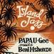 Island Jazz/ PAPA U-Gee meets BENI MSHENZE.    CD