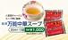【 龍潭 万能中華スープ 】 八宝菜チャーハン スープ等に最適!