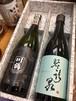 プレゼントにオススメ☆縁起の良い日本酒ギフトセット『純米大吟醸 鶴亀セット』