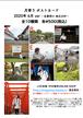 【GOODS】月替りポストカード6月ver 〜自粛明け 地元臼杵〜