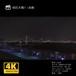 明石大橋1(夜景)