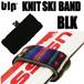 blp ニットスキーバンド2個セット ブラック スキー板の持ち運びに!