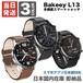 Bakeey L13 スマートウォッチ Bluetooth 4.0 / Android & iOS 対応 / 心拍数/血圧/血中酸素/歩数計/通話着信/睡眠計測 ほか対応